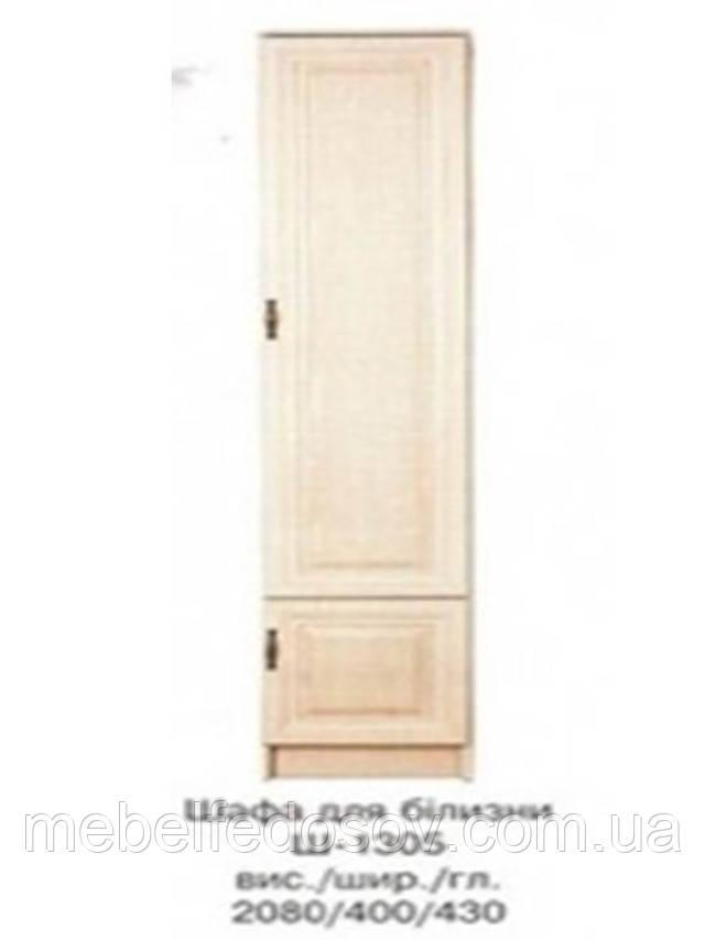 Шкаф для белья Ш-1305 купить