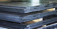 Лист стальной горячекатаный 25 х 2000 х 6000 мм ст. 3пс ГОСТ 19903-74