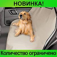 Подстилка для собак в машину Pet Zoom!Розница и Опт