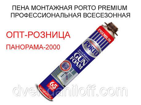 Пена монтажная PORTO PREMIUM профессиональная 850 мл. всесезонная, фото 2