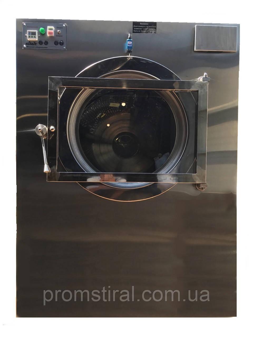Промышленная стиральная машина СМ-А-50ЭО (н/ж, с отжимом, электрическим видом обогрева)