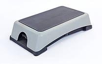 Степ-платформа регулируемая 5-уровневая Aerobic Step FI-790