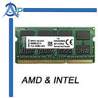 Память SODIMM DDR3 2Gb 1333 PC3-10600 (KVR1333D3N9/2G) ДДР3 2Гб для ноутбуков, универсальная