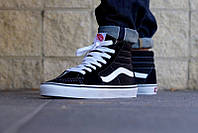 Кеды Vans Old Skool SK8 Black White , фото 1