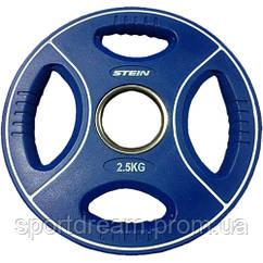 Диск олимпийский Stein TPU Color Plate 2,5 кг