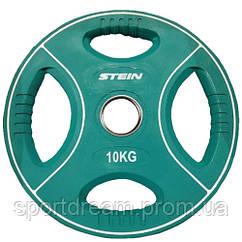 Диск олимпийский Stein TPU Color Plate 10 кг