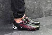 Мужские кроссовки в стиле Puma Ferrari, черные с красным   пресс кожа,  легкие, 44c1862c3b1