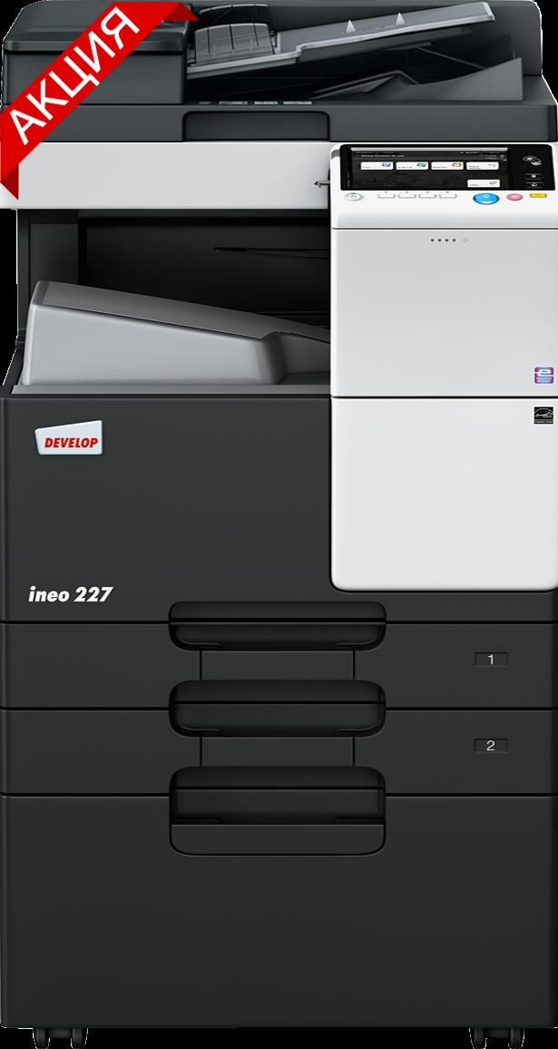 МФУ DEVELOP ineo 227 (А3, монохромный принтер, копир, цветной сканер)