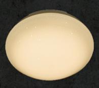 LED светильник Numina 50-PX0663 340мм 18W 4000K