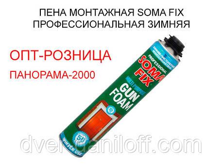 Пена монтажная SOMA FIX профессиональная 750 мл зимняя, фото 2