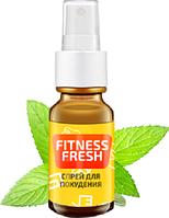 Спрей для похудения Fitness Fresh, фото 1