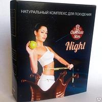 Chocolate Slim Night - порошок для похудения (Шоколад Слим Найт), фото 1