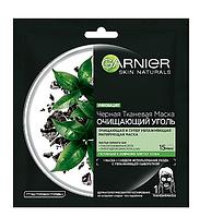 """Черная тканевая маска """"Очищающий уголь"""" для жирной кожи Garnier Pure Charcoal Tissue Mask"""