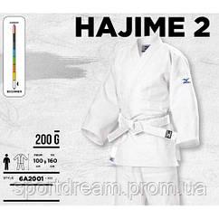 Кимоно Mizuno начального уровня HAJIME 2 (6A2001)