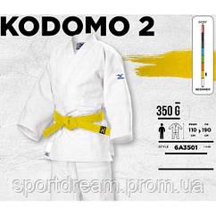 Кимоно Mizuno начального уровня KODOMO 2 (6A3501)