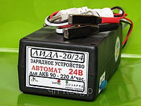 Аида 20/24s: зарядное устройство для 24В аккумуляторов 90-220 Ач