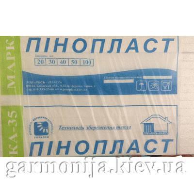 Пенопласт ПСБ-С-35 1000х500х30 мм, фото 2