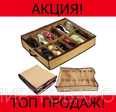 Органайзер для хранения обуви Shoes Under!Хит цена  продажа db8a006552809