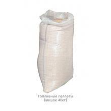 Топливный пеллет d6мм, d8мм, 15 кг
