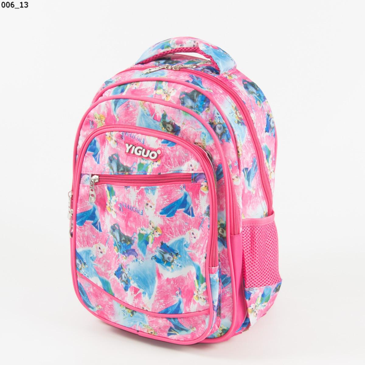 Оптом школьный/прогулочный рюкзак для девочек с супергероями - розовый - 17-006