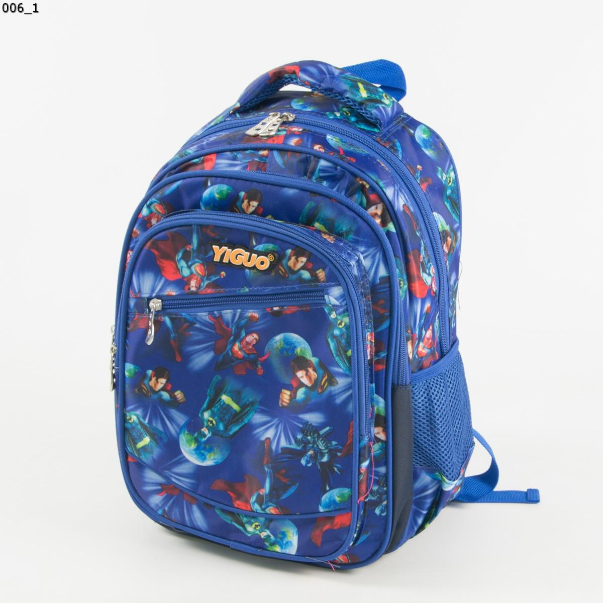 Оптом школьный/прогулочный рюкзак для мальчиков с супергероями - синий - 17-006