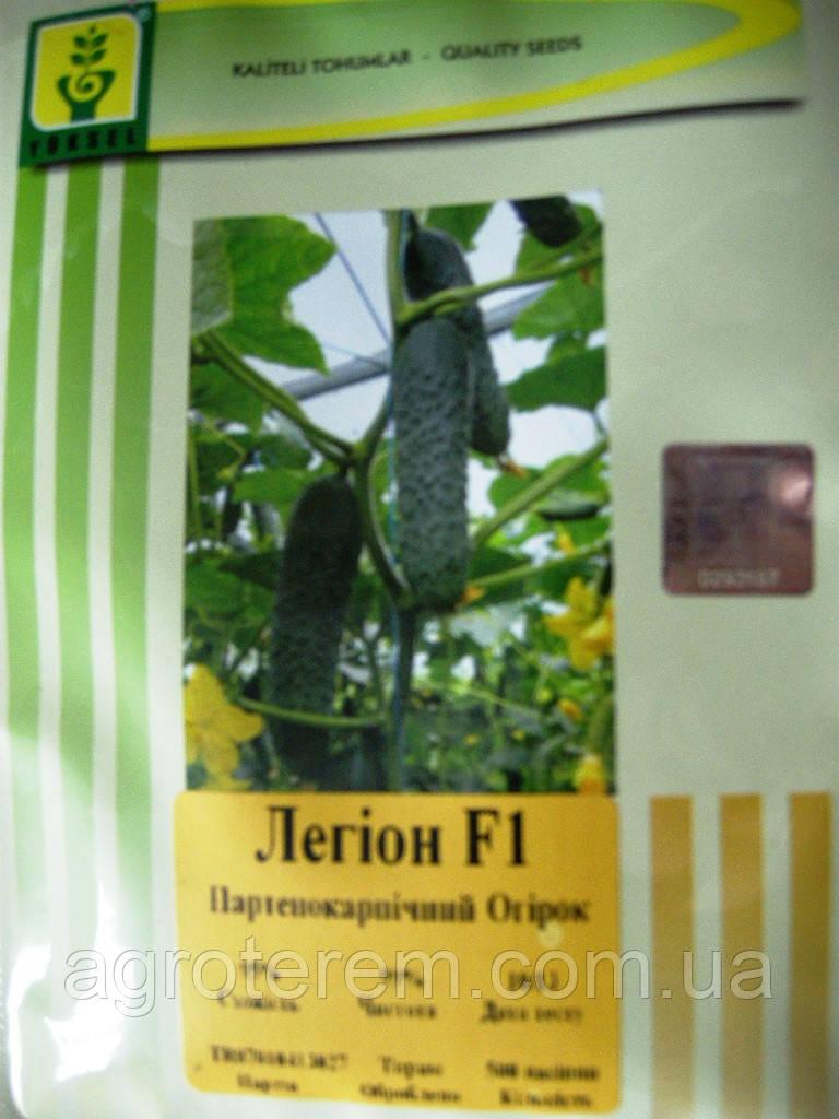 Семена Огурца  Легион LEGION F1 500с