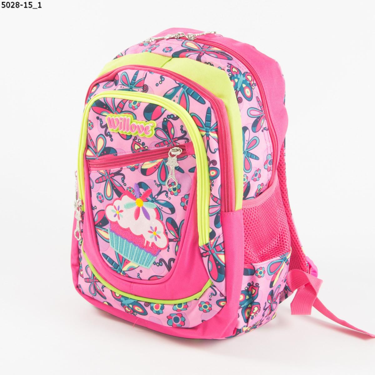 Оптом школьный/прогулочный рюкзак для девочек с бабочками - розовый - 5028-15