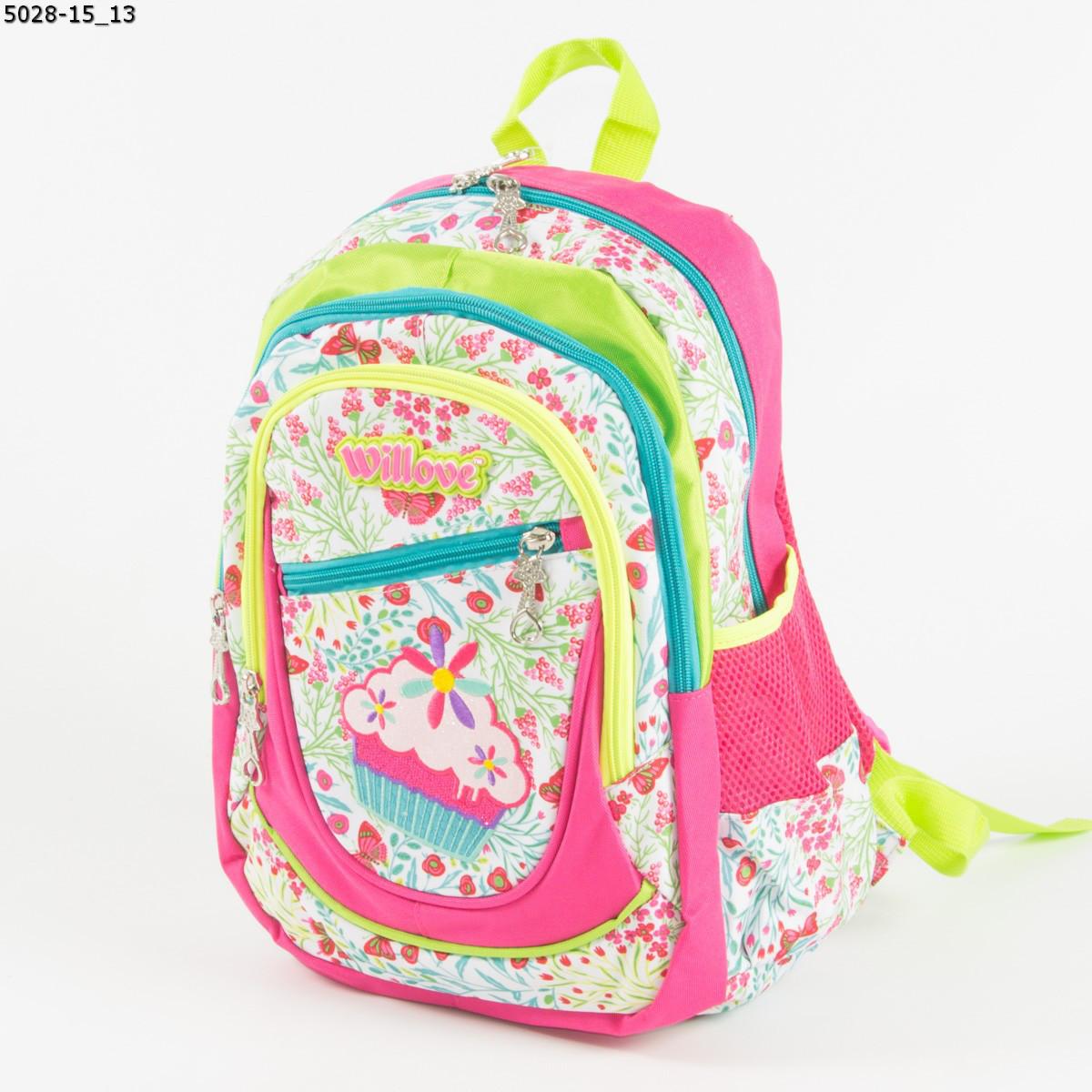 Оптом школьный/прогулочный рюкзак для девочек - 5028-15