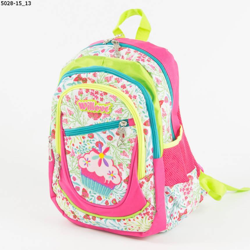 Оптом школьный/прогулочный рюкзак для девочек - 5028-15, фото 2