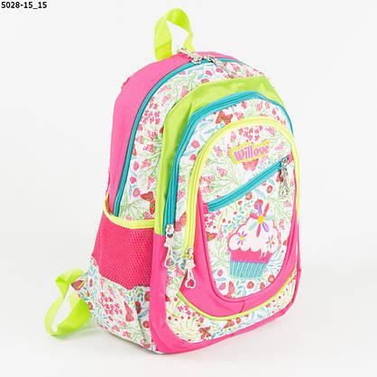 Оптом школьный/прогулочный рюкзак для девочек - 5028-15, фото 3