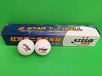 М'ячики для настільного тенісу DHS 2 STAR 6 шт.