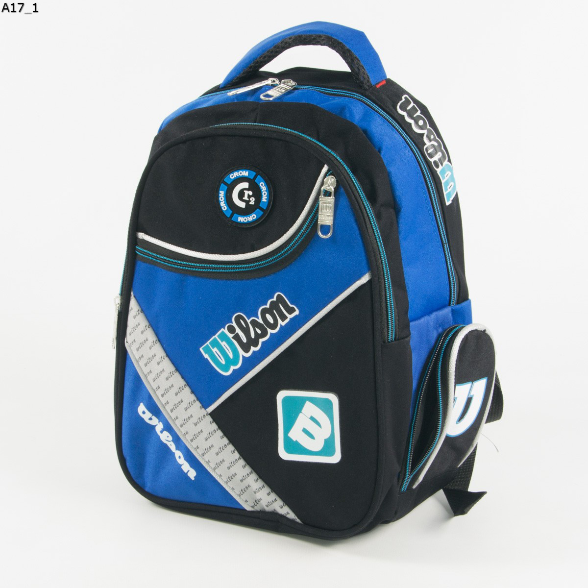 Оптом школьный рюкзак для мальчика - черно-синий - A17