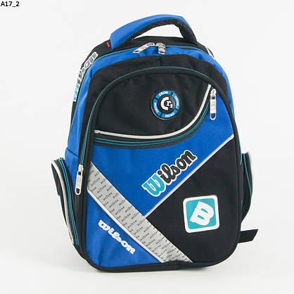 Оптом школьный рюкзак для мальчика - черно-синий - A17, фото 2