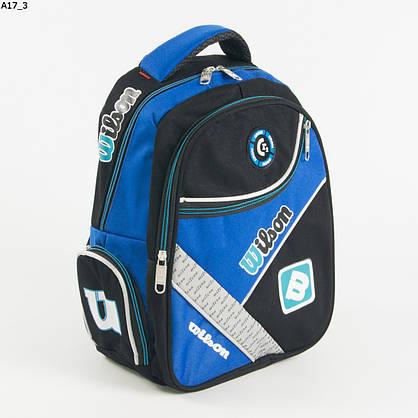 Оптом школьный рюкзак для мальчика - черно-синий - A17, фото 3