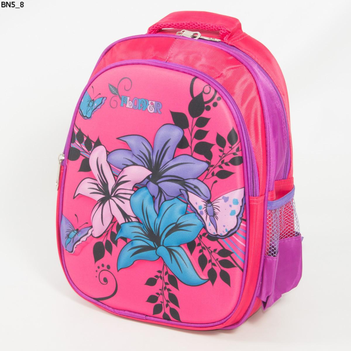 Оптом школьный рюкзак для девочки с жесткой спинкой - розовый - BN5