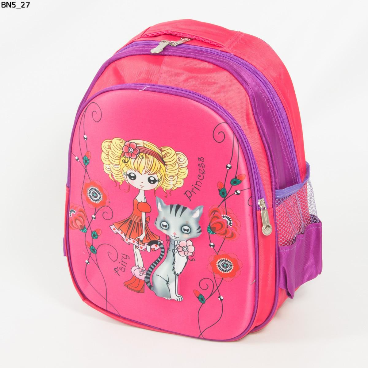 Оптом школьный рюкзак для девочки с 3Д рисунком и жесткой спинкой - розовый - BN5