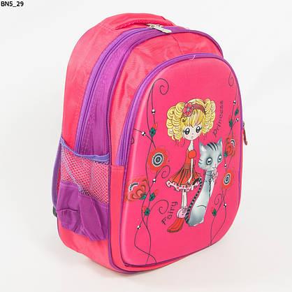 Оптом школьный рюкзак для девочки с 3Д рисунком и жесткой спинкой - розовый - BN5, фото 3