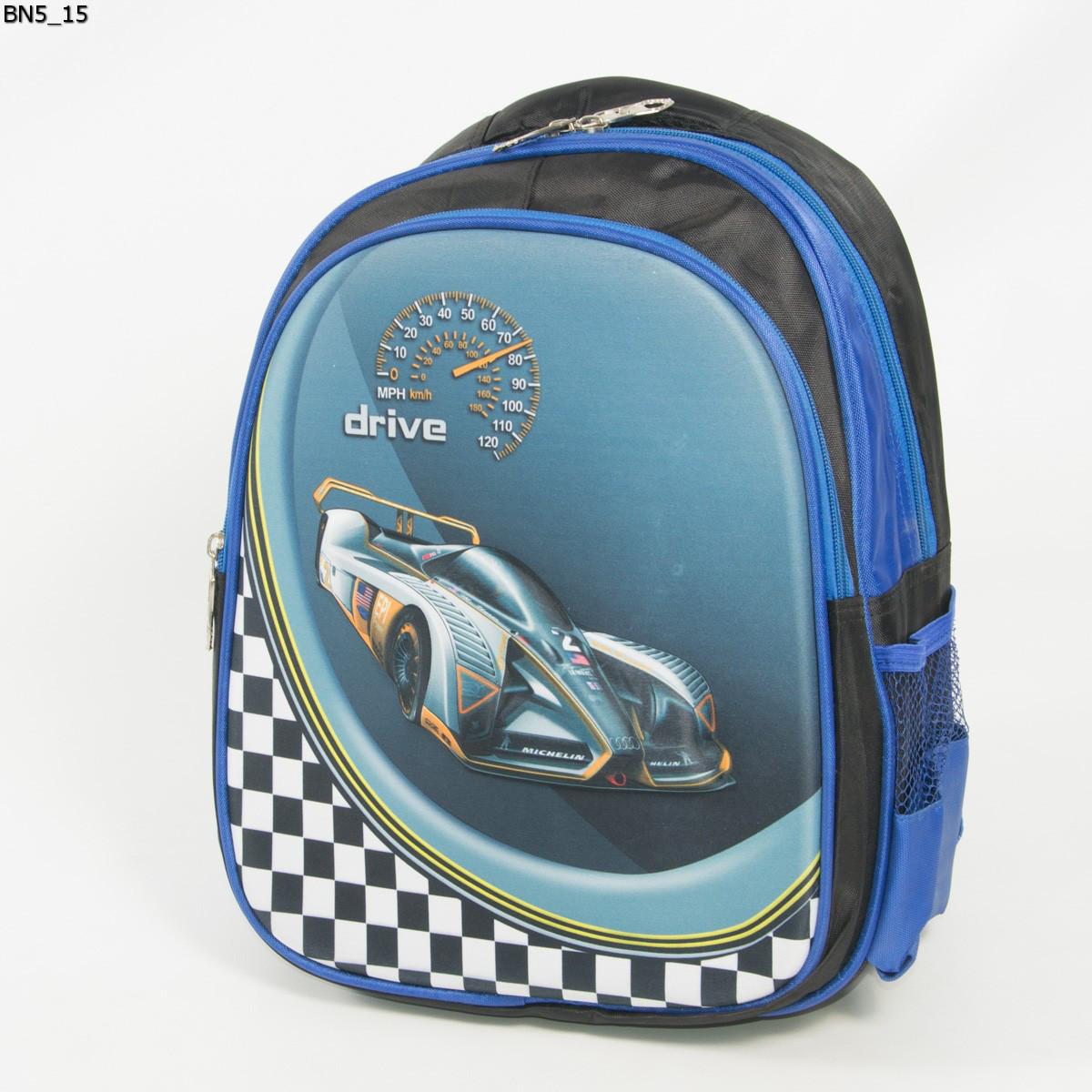 Оптом школьный рюкзак для мальчика с 3D рисунком и жесткой спинкой - синий - BN5