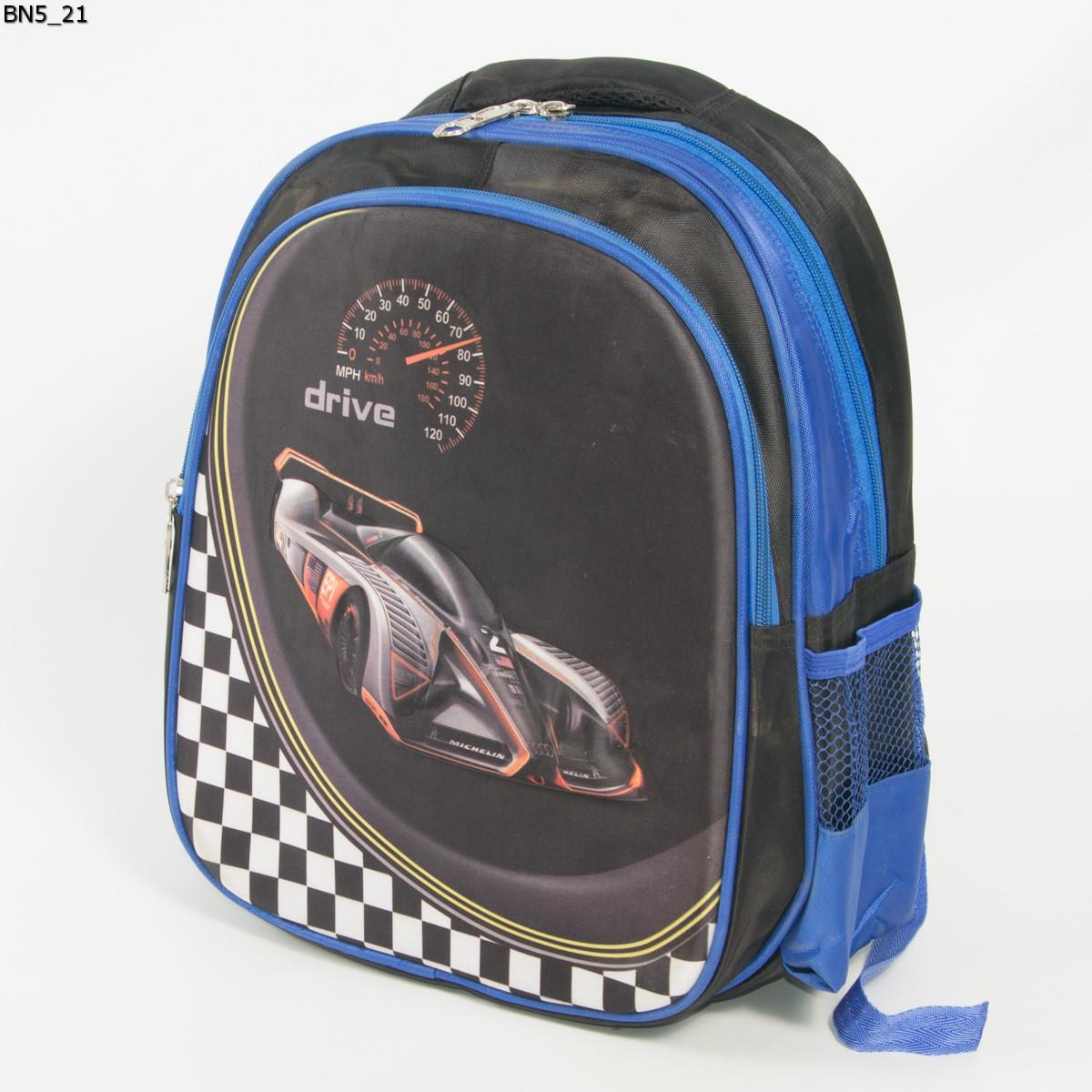 Оптом школьный рюкзак для мальчика с 3Д рисунком и жесткой спинкой - черно-синий- BN5