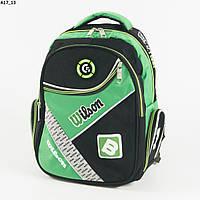 Оптом школьный рюкзак для мальчика - черно-зеленый - A17, фото 1