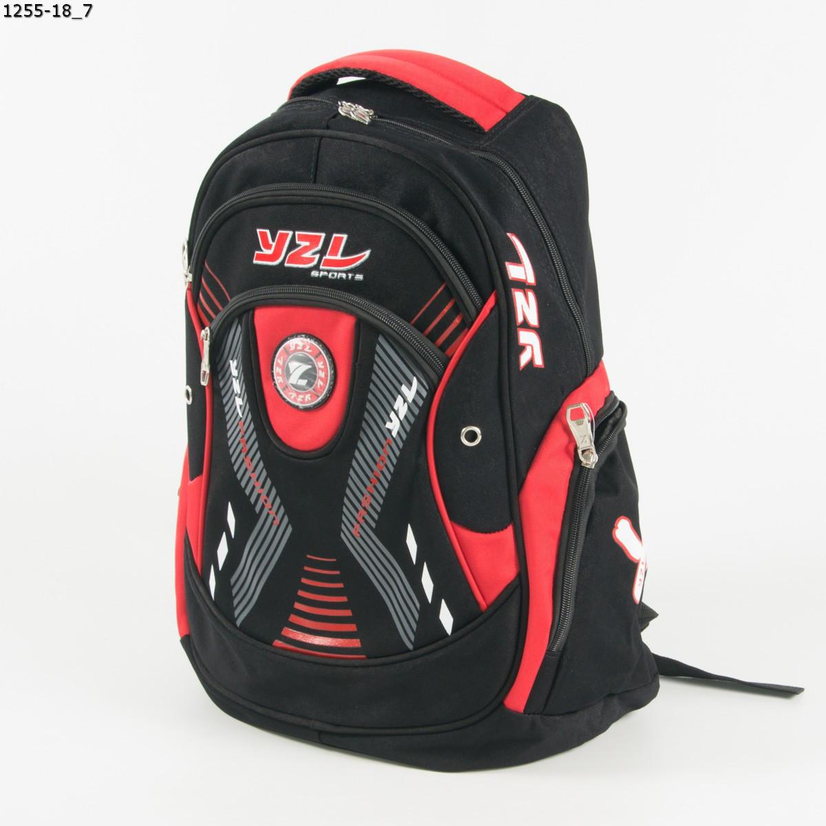 Оптом спортивный рюкзак YZL - черный с красным - 1255-18