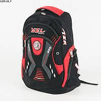 Оптом спортивный рюкзак YZL - черный с красным - 1255-18, фото 1