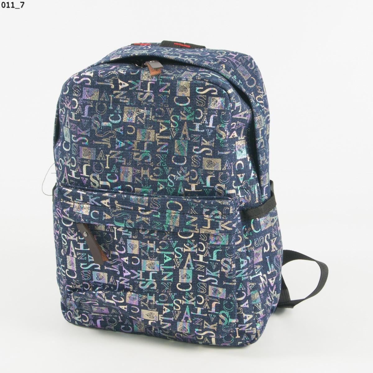 Оптом джинсовый прогулочный рюкзак с буквами - синий - 011