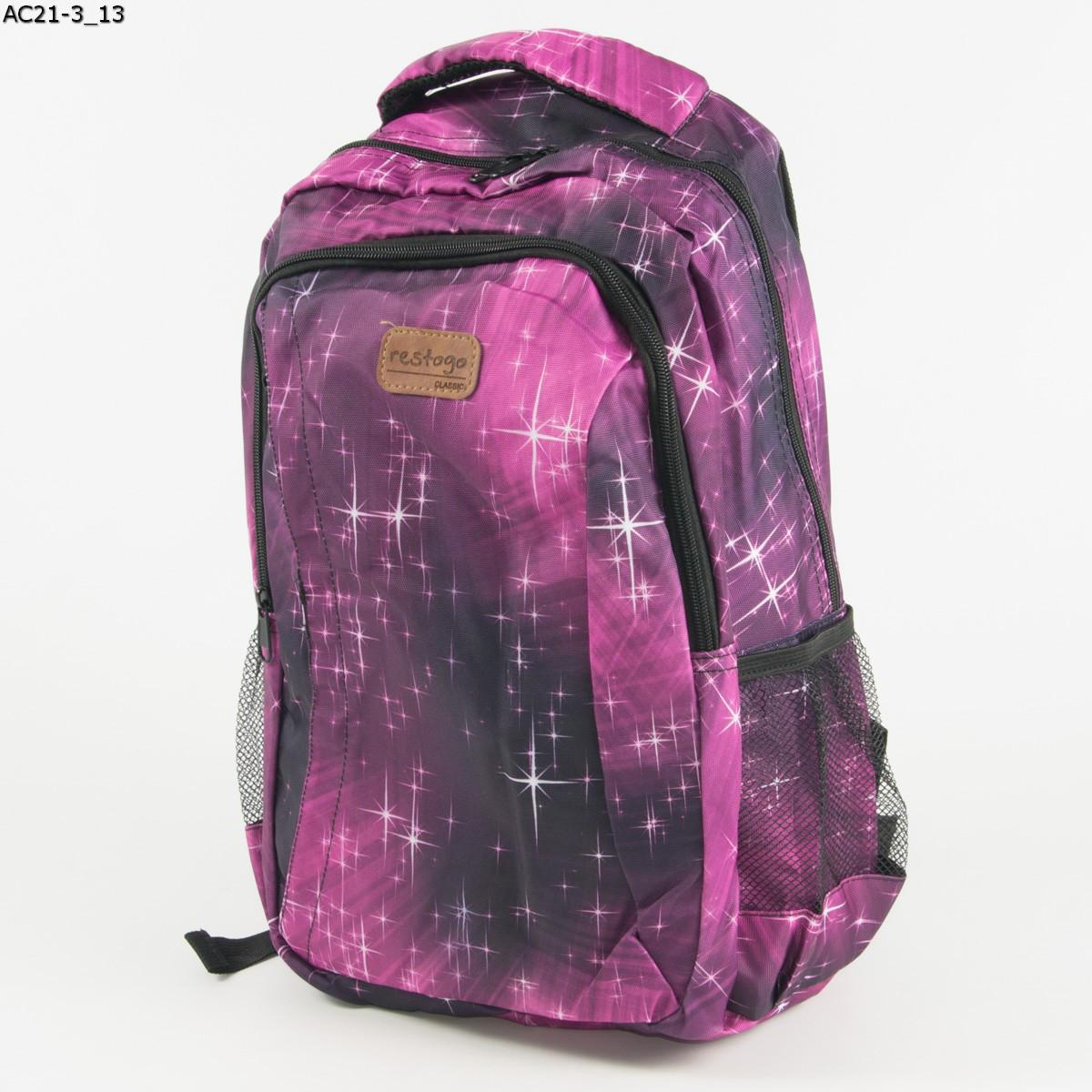 Оптом универсальный рюкзак для школы и прогулок - розовый - АС21-3