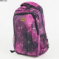 Оптом универсальный рюкзак для школы и прогулок - розовый - АС21-3, фото 1