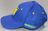 Бейсболка Україна, фото 2