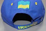 Бейсболка Україна, фото 4