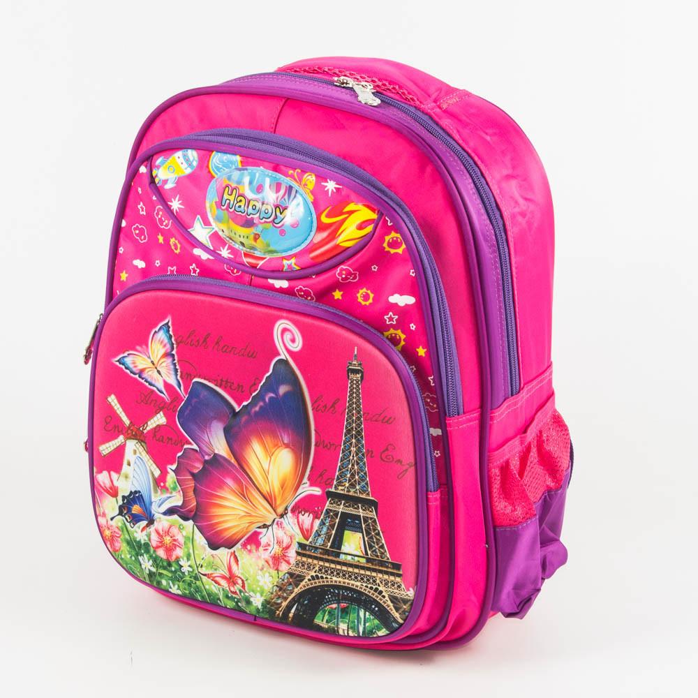 Оптом школьный рюкзак для девочки с жесткой спинкой - розовый - 11-3664