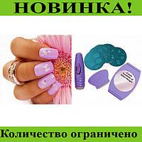 Набор для росписи ногтей Salon Express!Розница и Опт