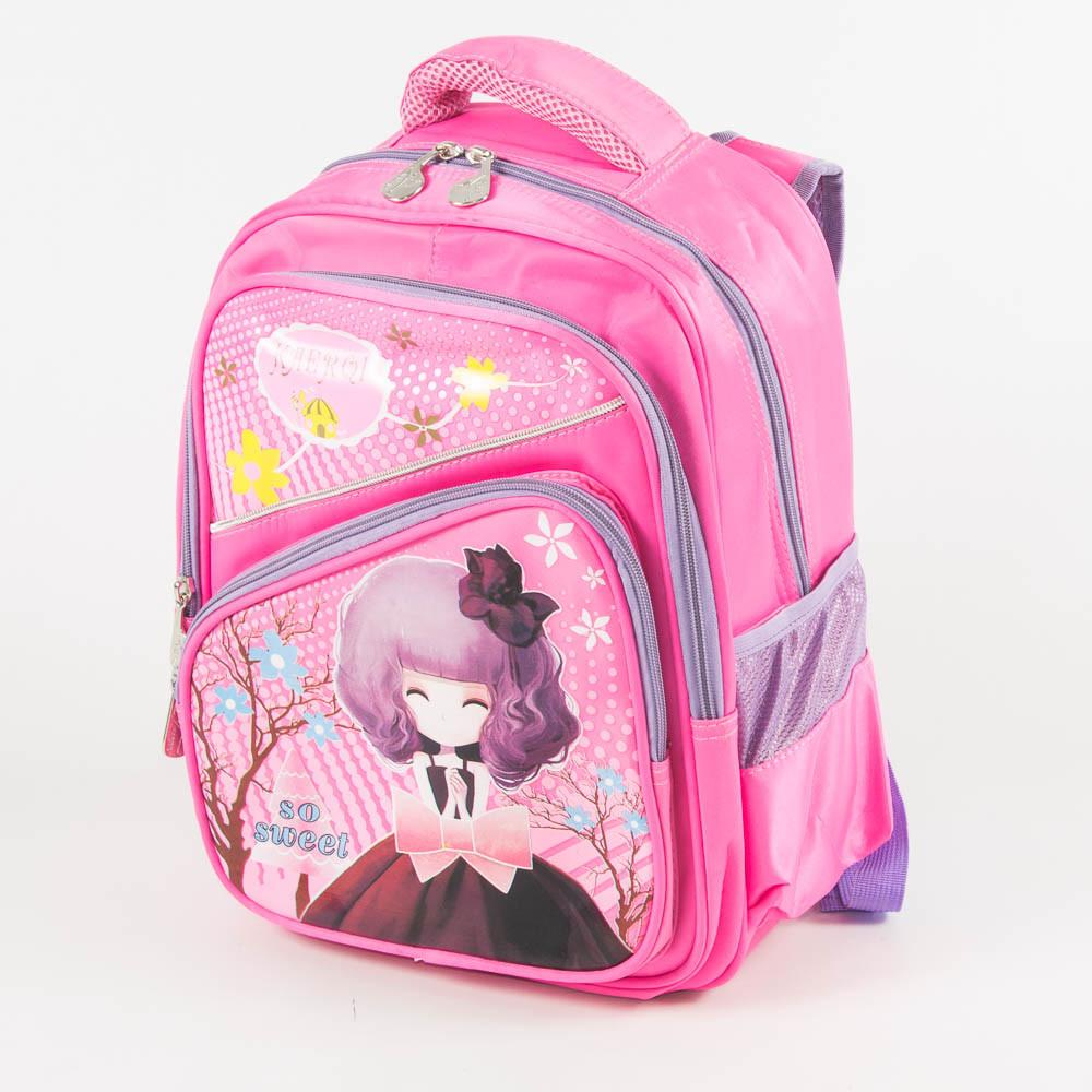 Оптом школьный/прогулочный рюкзак для девочек - розовый - 14-1713